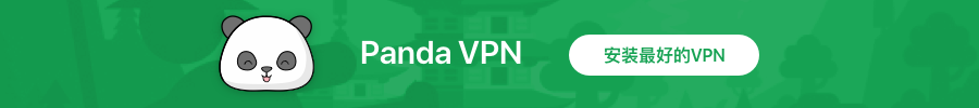 movies and TV series VPN